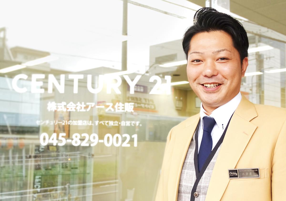大野 優太さんのシーカーズインタビュー